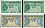 1940-59香港政府一圆(无日期1940-59)纸币4张一组, AU