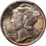 1930 Mercury Dime. MS-67 FB (PCGS).