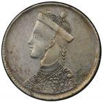 四川省造光绪帝像卢比一期 PCGS XF Details TIBET: AR rupee, Chengdu mint, ND (1911-33)