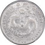 宣统年造造币分厂一钱四分四厘阳吉 PCGS AU 53