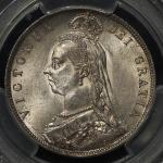 GREAT BRITAIN Victoria ヴィクトリア(1837~1901) 1/2Crown 1887 PCGS-MS63 UNC
