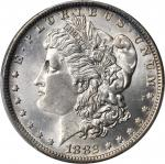 1882-O/S Morgan Silver Dollar. VAM-3. Top 100 Variety. Strong, O/S Flush. MS-64 (PCGS).