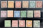 1898大清蟠龙混合有浮水印,无浮水印. 1/2分至5元,17枚,新带原胶,部份微黄