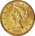 1891-CC Liberty Head Eagle. AU-58 (PCGS).