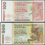 香港渣打银行1993壹佰圆、伍佰圆,Z版细编号Z000037,分别PMG 65EPQ,66EPQ,香港纸币