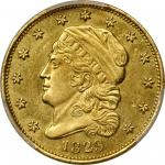 1829 Capped Head Left Quarter Eagle. BD-1, the only known dies. Rarity-4+. Unc Details--Filed Rims (