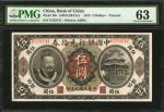 民国元年中国银行兑换券伍圆。 CHINA--REPUBLIC. Bank of China. 5 Dollars, 1912. P-26r. PMG Choice Uncirculated 63.