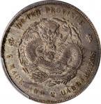湖北省造宣统元宝七钱二分普通 PCGS MS 63 CHINA. Hupeh. 7 Mace 2 Candareens (Dollar), ND (1909-11)
