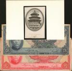民国二十九年中国银行伍,拾圆。