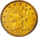 1836 Classic Head Quarter Eagle. McCloskey-2. Head of 1835, Script 8. AU-55 (PCGS).