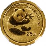 CHINA. 25 Yuan, 2000. Panda Series. NGC MS-69.