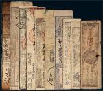日本纸币一组十枚