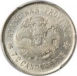 癸卯江南省造光绪元宝七分二分釐银币。