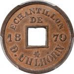 1870年法属安南当二样币。