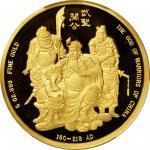 1989年关圣帝君纪念金章5盎司 PCGS Proof 69