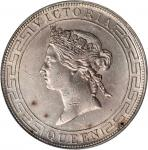1867年香港一圆 PCGS AU Details