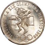 世界钱币一组4枚,包括1968年墨西哥奥运系列25披索银币,1964年日本奥运1000元银币,及1971年中国加入联合国纪念银章,中乾分别评MS64, MS64, MS65 及 PF68
