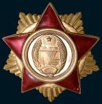 1968年朝鲜人民军创建二十周年纪念章
