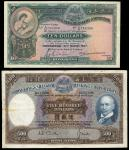 Hong Kong & Shanghai Banking Corporation, $10, 31 March 1947, serial number A/H 738,266, green, woma