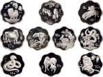 1994-2001年、2003、2004年中国人民银行发行梅花形生肖纪念银币各一枚