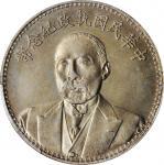 段祺瑞像执政纪念无币值 PCGS UNC Details CHINA. Dollar, ND (1924)