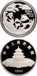 1993年中国人民银行发行熊猫银币