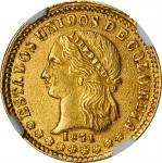 COLOMBIA. 2 Pesos, 1871-M. Medellin Mint. NGC MS-64.