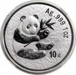 2000年熊猫纪念银币1盎司 NGC MS 69