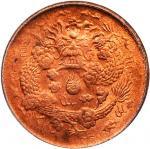 CHINA. 2 Cash, CD (1906). PCGS MS-64 RD.