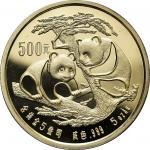 1988年熊猫纪念银币5盎司 NGC PF 69