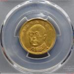 唐继尧像拥护共和拾圆纪念币 PCGS MS 61