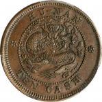 湖南省造光绪元宝当十铜元。(t) CHINA. Hunan. 10 Cash, ND (1902-06). PCGS AU-53 Gold Shield.