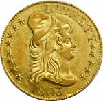 1803/2 Capped Bust Right Half Eagle. BD-3. Rarity-4.Imperfect T, 3 Free Of Bust. AU-55 (PCGS).
