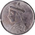 四川省造光绪帝像卢比三期 PCGS AU 55 CHINA. Szechuan-Tibet. Rupee, ND (1933-39). Kangding Mint.