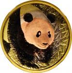 2017年美国钱币协会三金属纪念章 完未流通 CHINA. American Numismatic Association Convention Tri-Metallic Medal, 2017-S