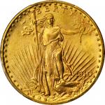 1910 Saint-Gaudens Double Eagle. MS-65 (PCGS).