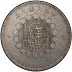 China - Provincial. SZECHUAN: Republic, AR dollar, year 1 (1912), Y-456, L&M-366, Military Governmen