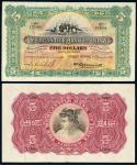 1937年香港有利银行纸币伍员一枚,下边有一裂痕,少见,八成新