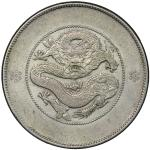 云南省造光绪元宝七钱二分困龙 PCGS XF Details YUNNAN: Republic, AR dollar, ND (1920-22)