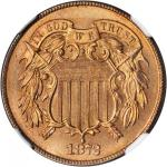 1872 Two-Cent Piece. Proof-65 RD (NGC).