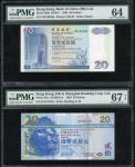 香港上海汇丰银行20元一对,包括1998及2003年,均同字轨顺蛇号DX123456,分别评PMG64及67EPQ
