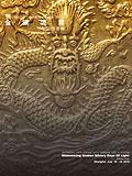 上海泛华2015年春拍-钱币专场