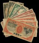 中国纸钞一组10枚,来自中国银行、台湾银行及满洲中央银行,混合品相,略有破损,G至VF
