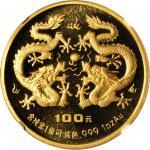CHINA. 100 Yuan, 1988. Lunar Series, Year of the Dragon. NGC PROOF-68 ULTRA CAMEO.