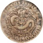CHINA. Szechuan. 3 Mace 6 Candareens (50 Cents), ND (1898). PCGS VF-35 Secure Holder.