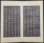 """1912-1949 民国时期拓本""""朱柏庐先生治家格言"""", 经折装, 有函. 14x27cm"""