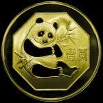1984年中华人民共和国流通硬币壹圆 完未流通