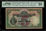 1940年印度新金山中国渣打银行5元,编号S/F 480497,PMG 20,流通期短,罕见