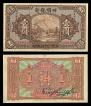 China. Ningpo Commercial Bank. 1 Dollar. Shanghai. 1925. P-546. No. C086608O. Brown. Mountainview at