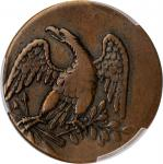 Undated (ca. 1826) Semicentennial of Independence Medal. Copper. 22.5 x 22.8mm, 1.2mm thick. 86.6 gr
